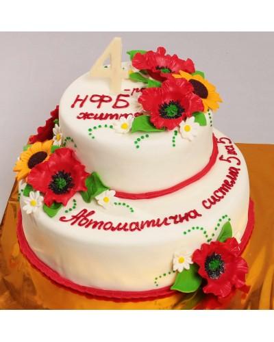 """Торт """"Святковий"""" №603"""