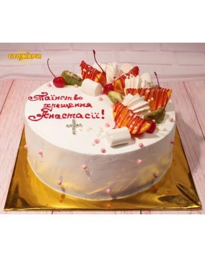 Торт №559