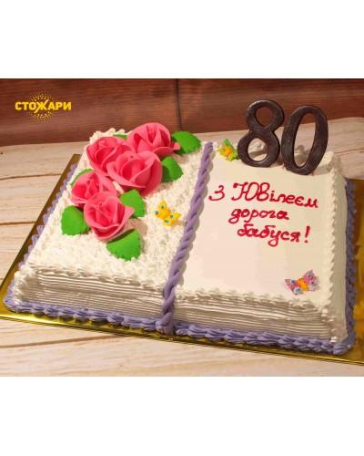Торт №691