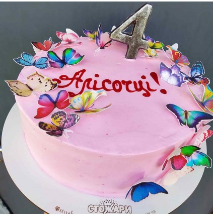 Торт №599