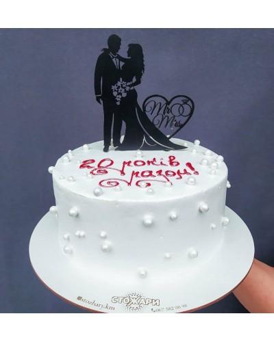 Торт №175