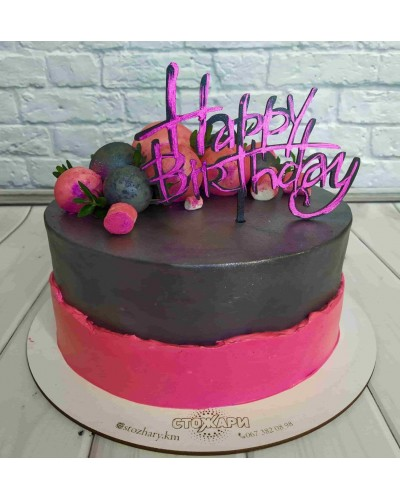 Торт №838