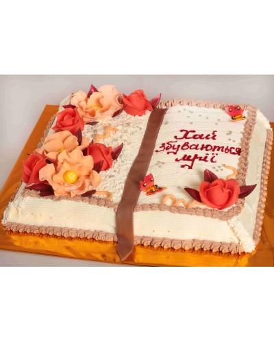 """Торт """"Святковий"""" №337"""